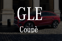 GLE Coupè
